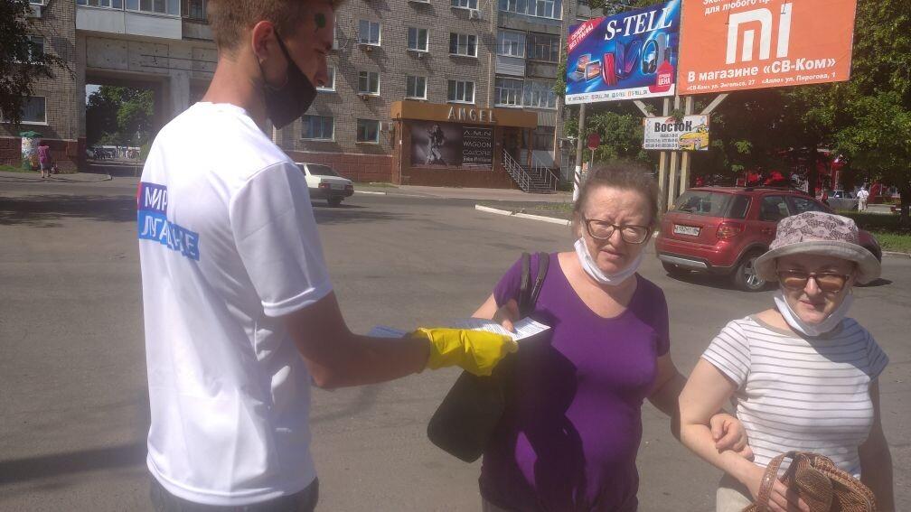 Активисты ОД «Мир Луганщине» проинформировали жителей Свердловска об акции «Рука помощи»