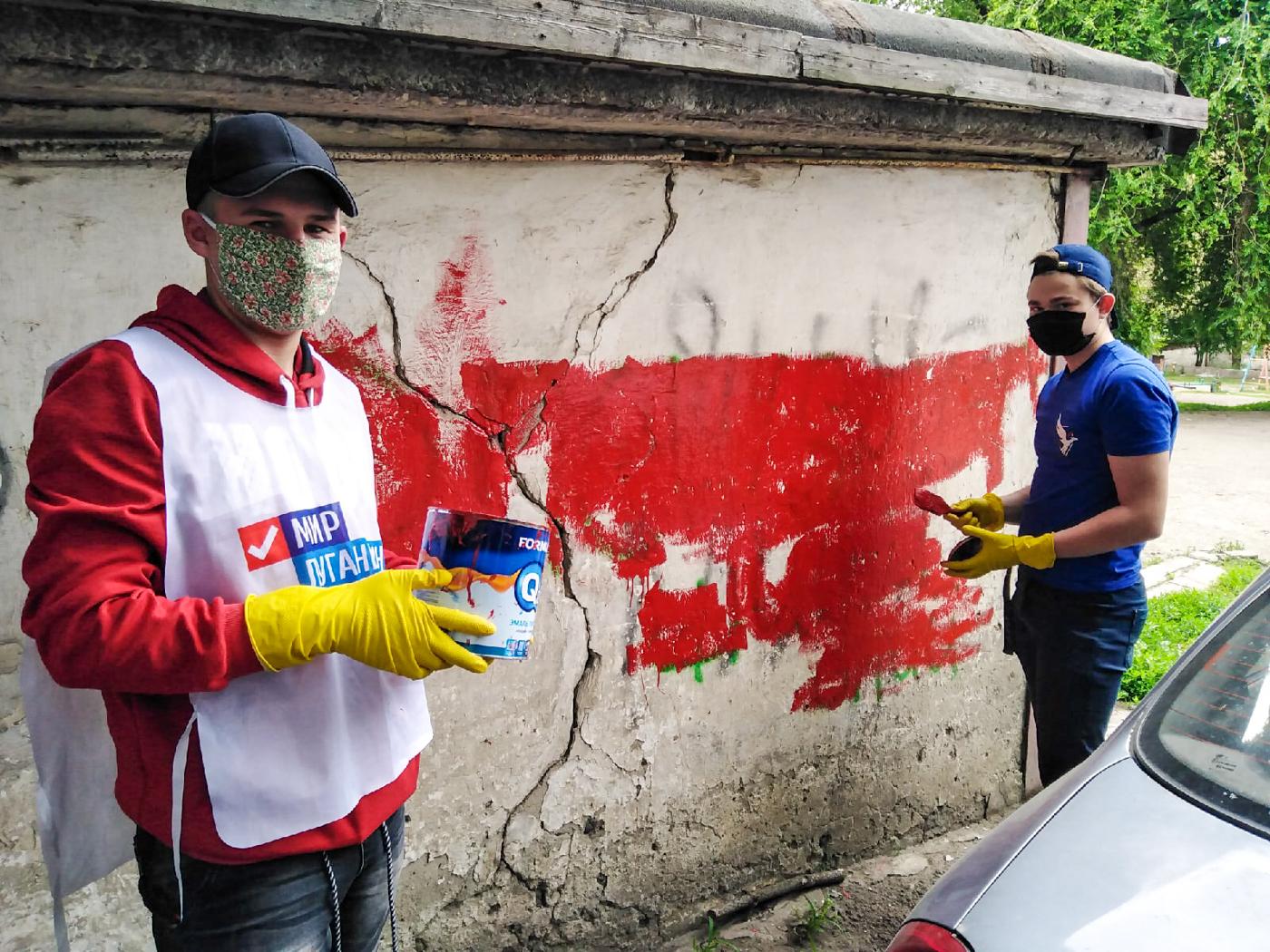 Активисты Красного Луча присоединились к акции «Стоп наркотикам!»
