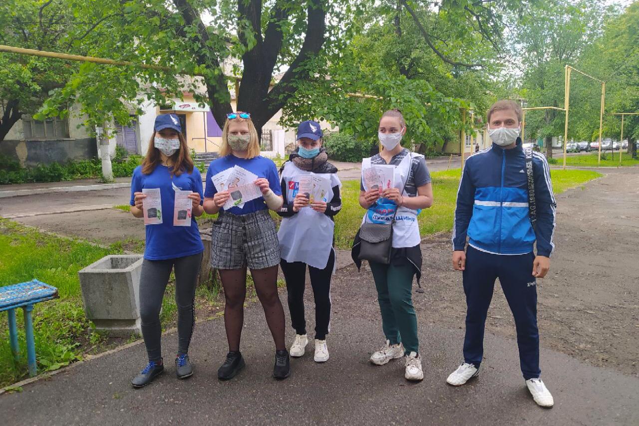 В Кировске, Стаханове и Красном Луче провели акции к Международному Дню без табака 4