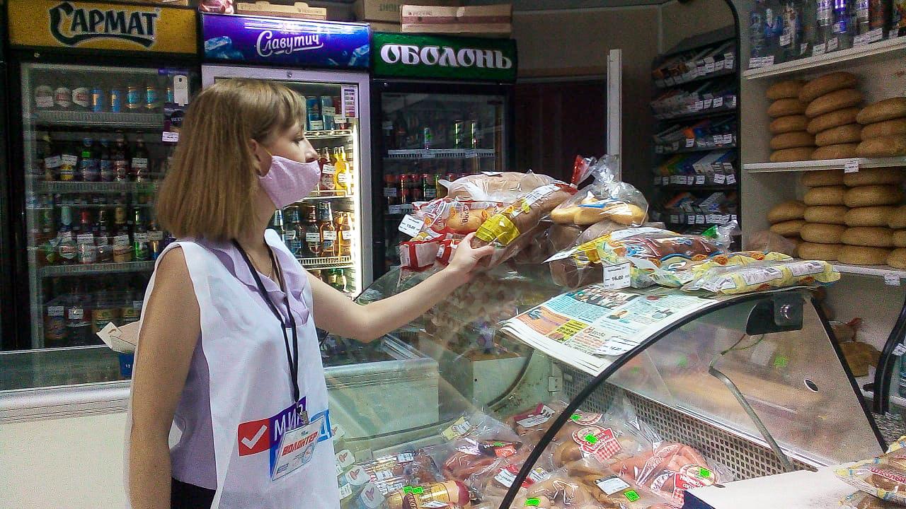 Волонтёры Краснодона помогли жителю города 1