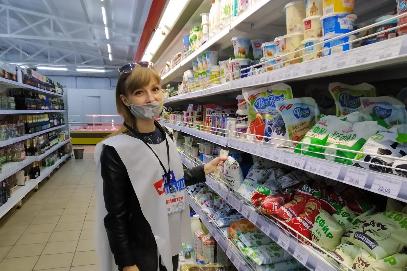 Волонтёры Краснодона купили для жителя с инвалидностью продукты