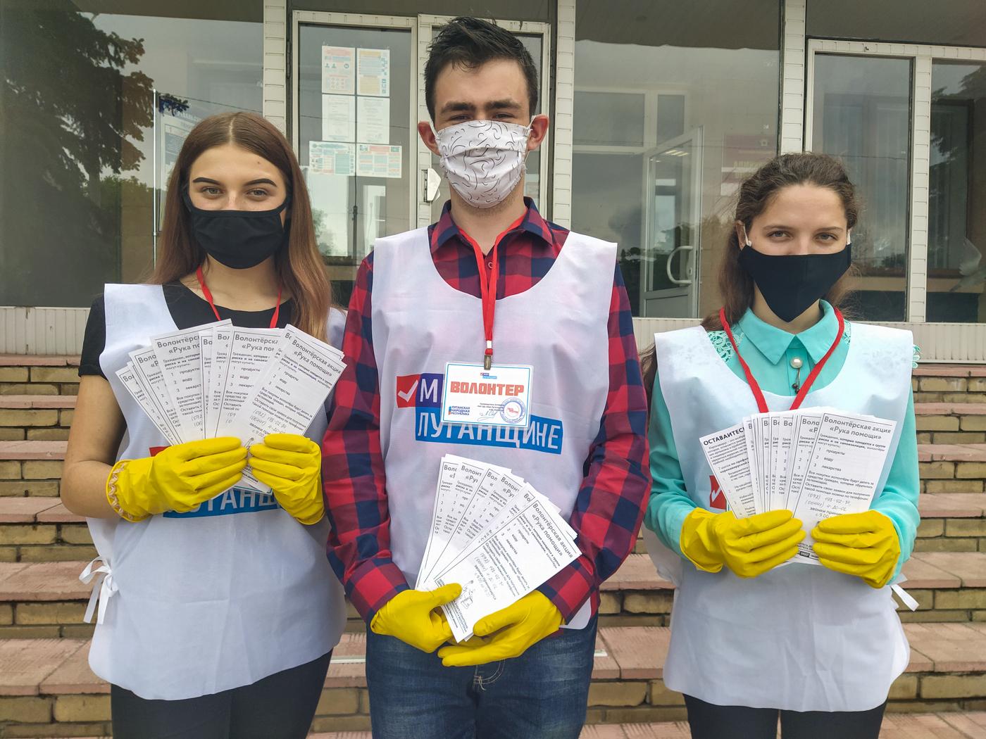 В Перевальском районе проинформировали жителей о, акции «Рука помощи» 2