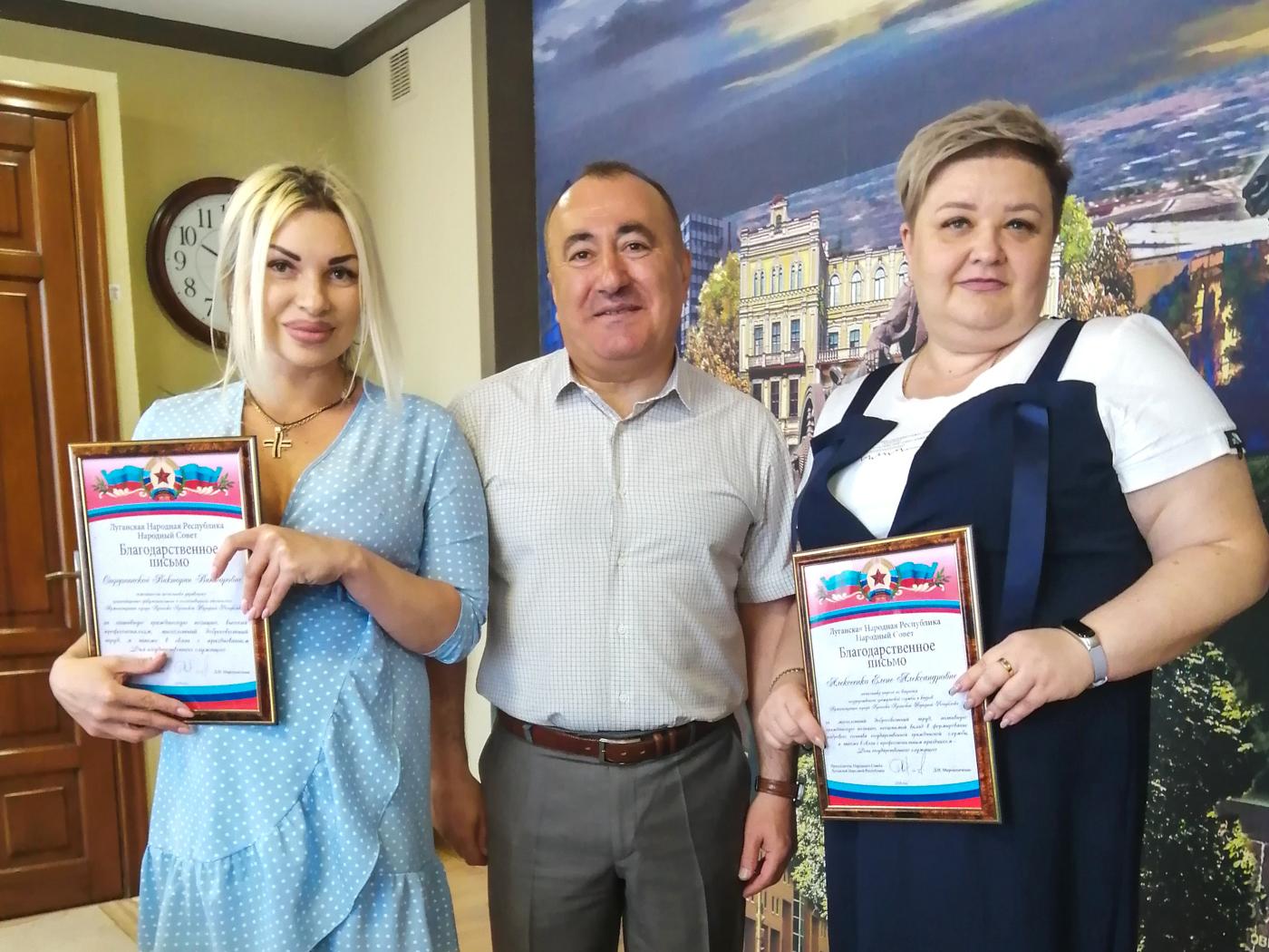 Депутаты Народного Совета ЛНР поздравили государственных служащих с профессиональным праздником 1
