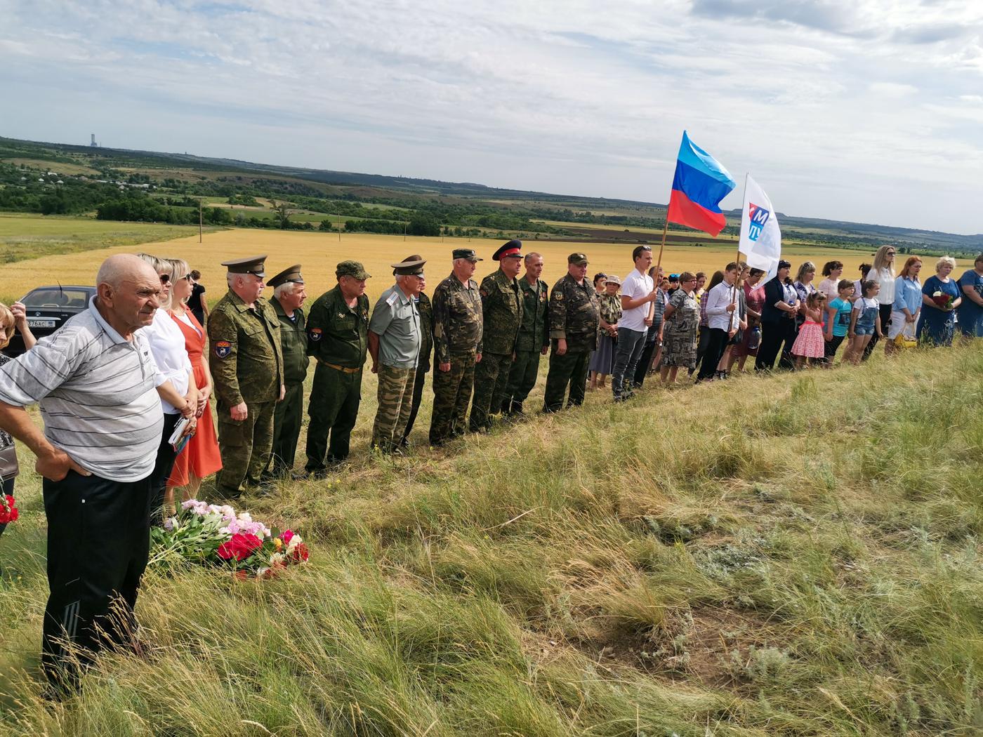 В Краснодонском районе провели акцию памяти погибших при обстреле ВСУ 2