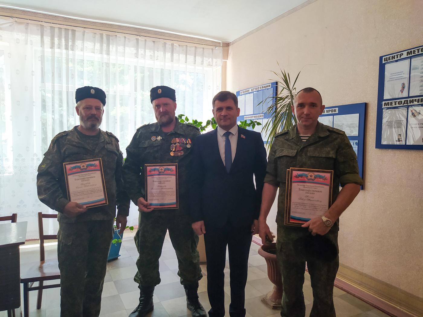 Роман Лысенко вручил воинам-защитникам Донбасса благодарственные письма Народного Совета 1