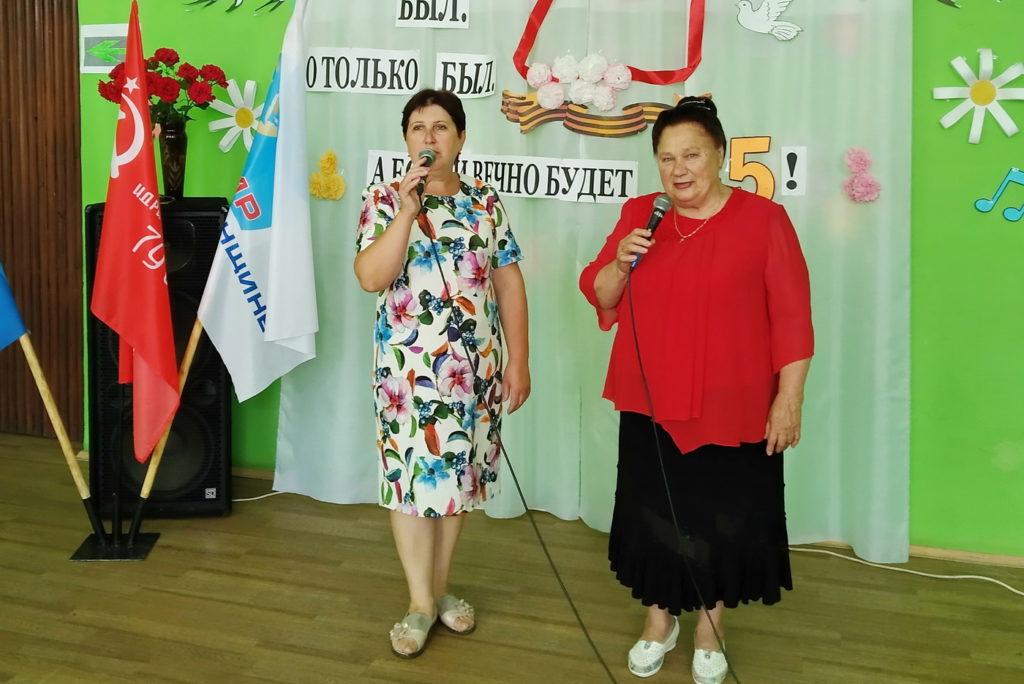 В Селезнёвке прошёл концерт, посвящённый 75-й годовщине Победы в Великой Отечественной войне