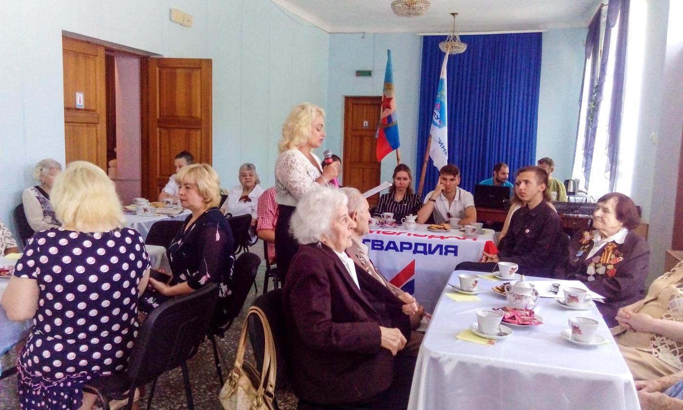 В Алчевске прошла встреча ветеранов ВОВ с активистами проекта «Молодая Гвардия»  1