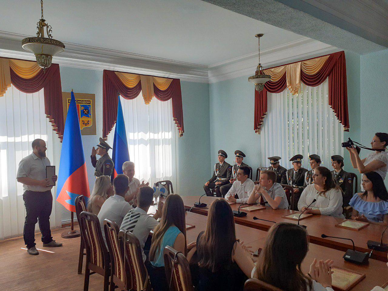 В Краснодоне состоялась встреча с активной молодёжью города 2