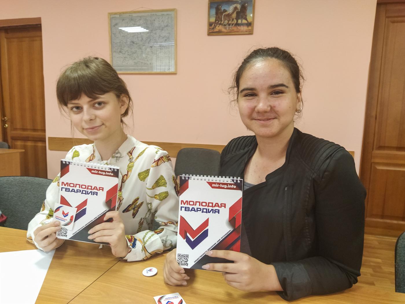 """Активисты проекта """"Молодая Гвардия"""" провели встречу в Перевальске 2"""