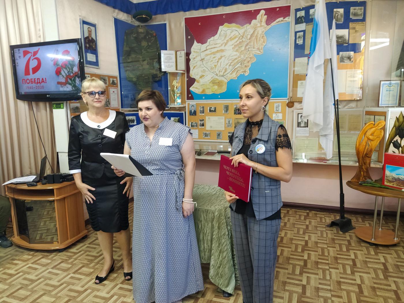 В Перевальске состоялась передача «Книги памяти» музею 2