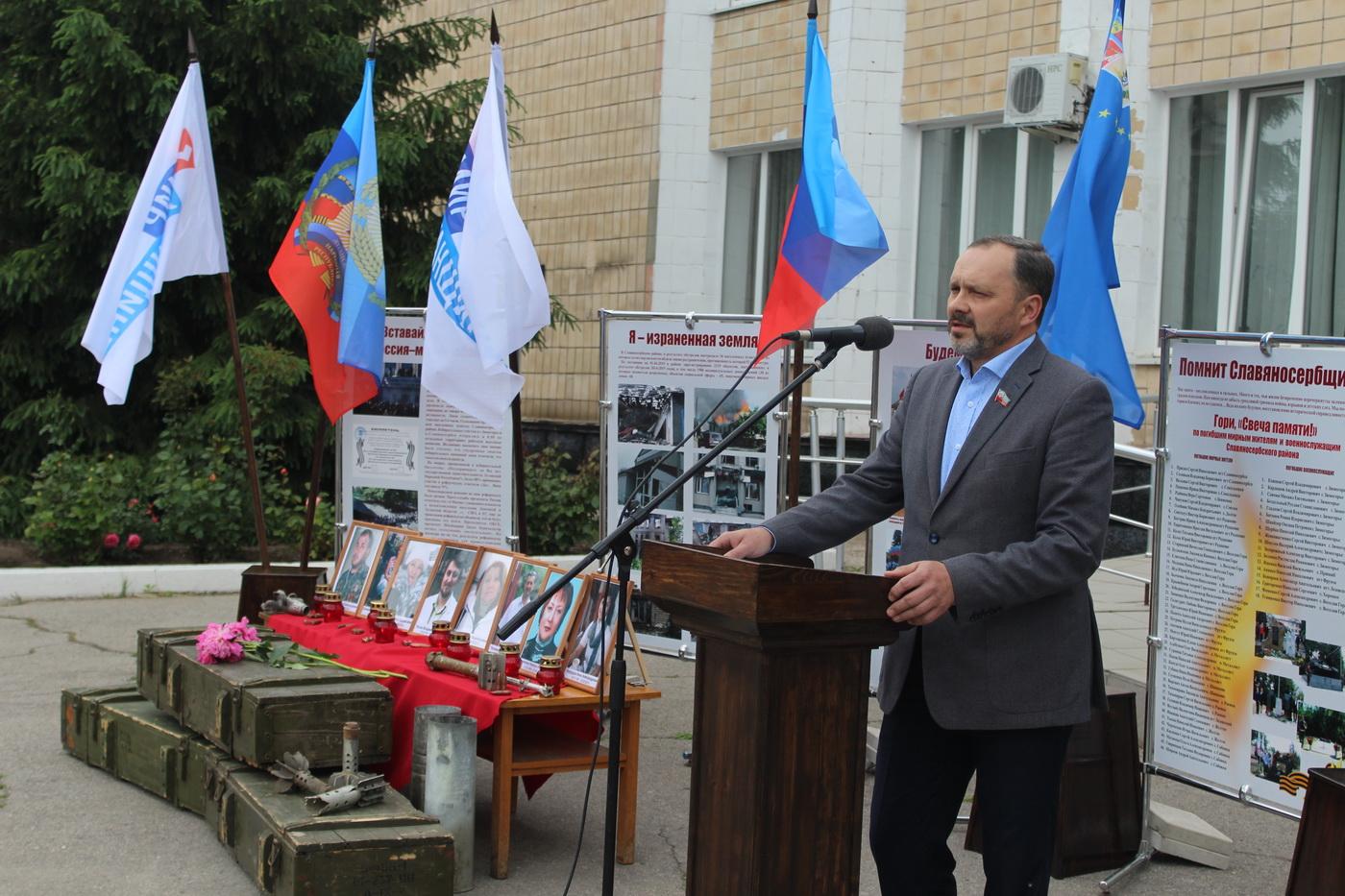В ЛНР почтили память погибших в результате авиаудара со стороны Вооруженных Сил Украины 1