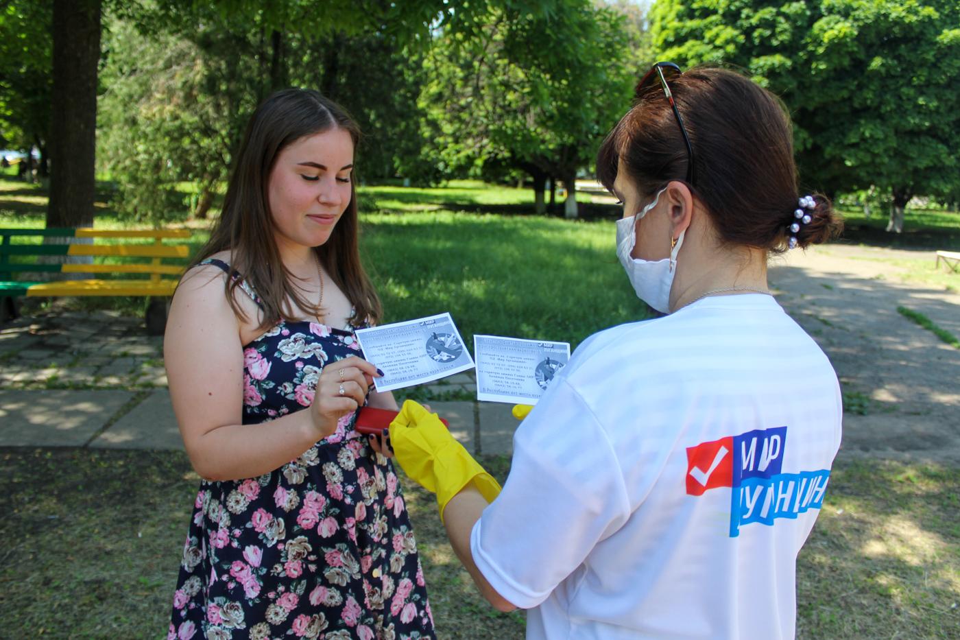 Жителям Славяносербска рассказали об акции «Стоп наркотикам!»