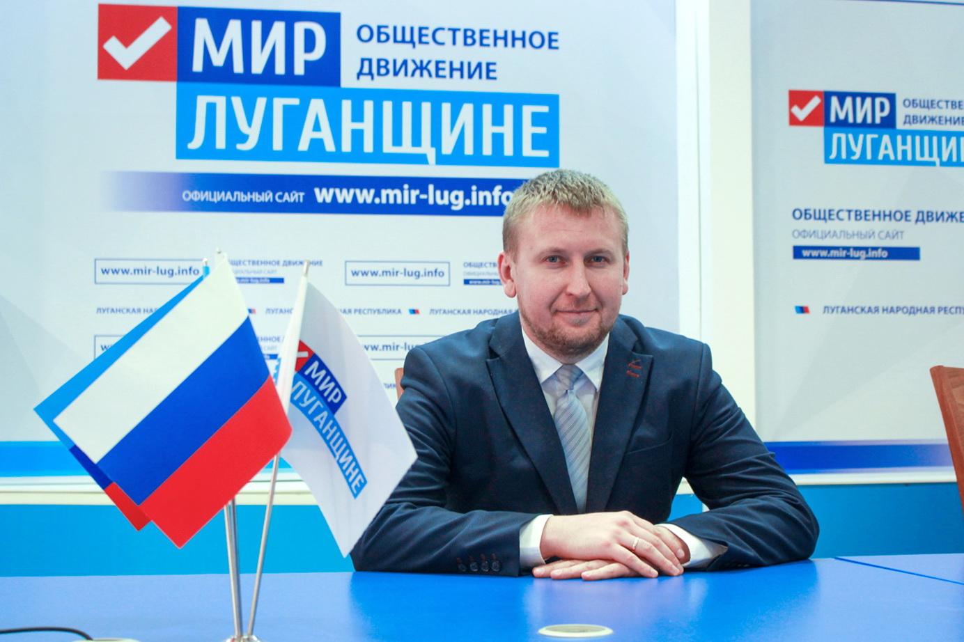 ОД «Мир Луганщине» инициирует внесение поправок в законодательство: в парламент пройдут только самые достойные