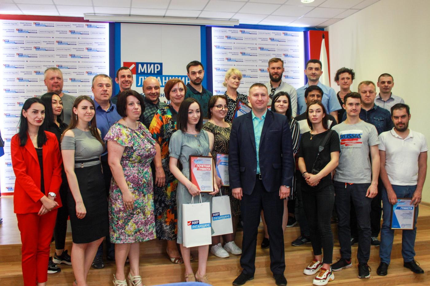 Журналистов ЛНР поздравили с профессиональным праздником