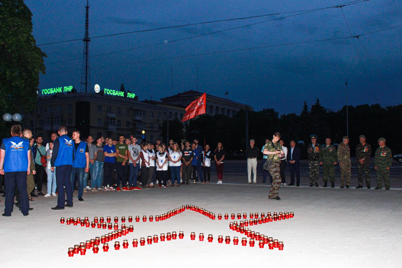 Луганчане почтили память погибших во время Великой Отечественной войны на рассвете 5