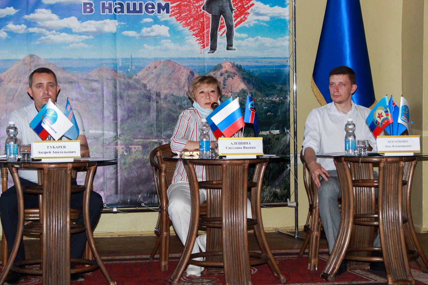 В Стаханове состоялась встреча с молодёжью города 2