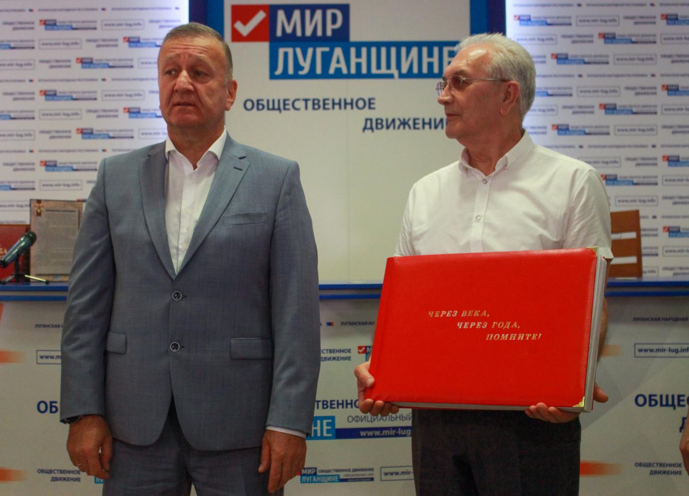 В Луганске подвели итоги республиканской акции «Эстафета Победы» 2