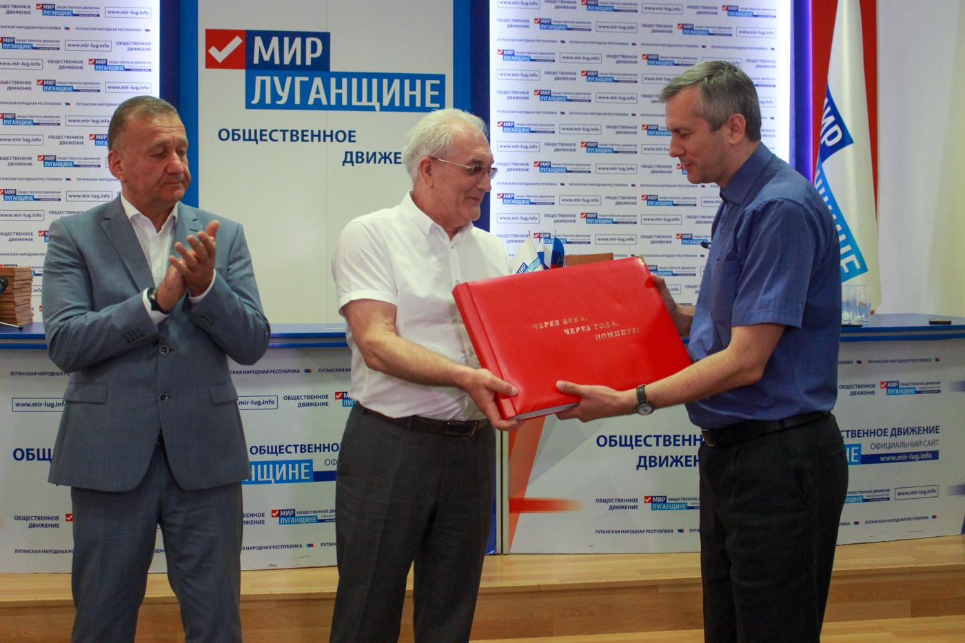 В Луганске подвели итоги республиканской акции «Эстафета Победы»