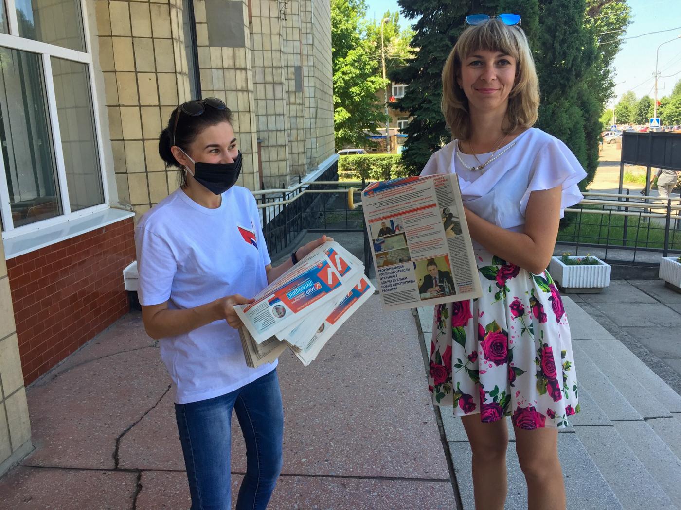 В республике начался выпуск новой газеты «Мир Луганщине» 3