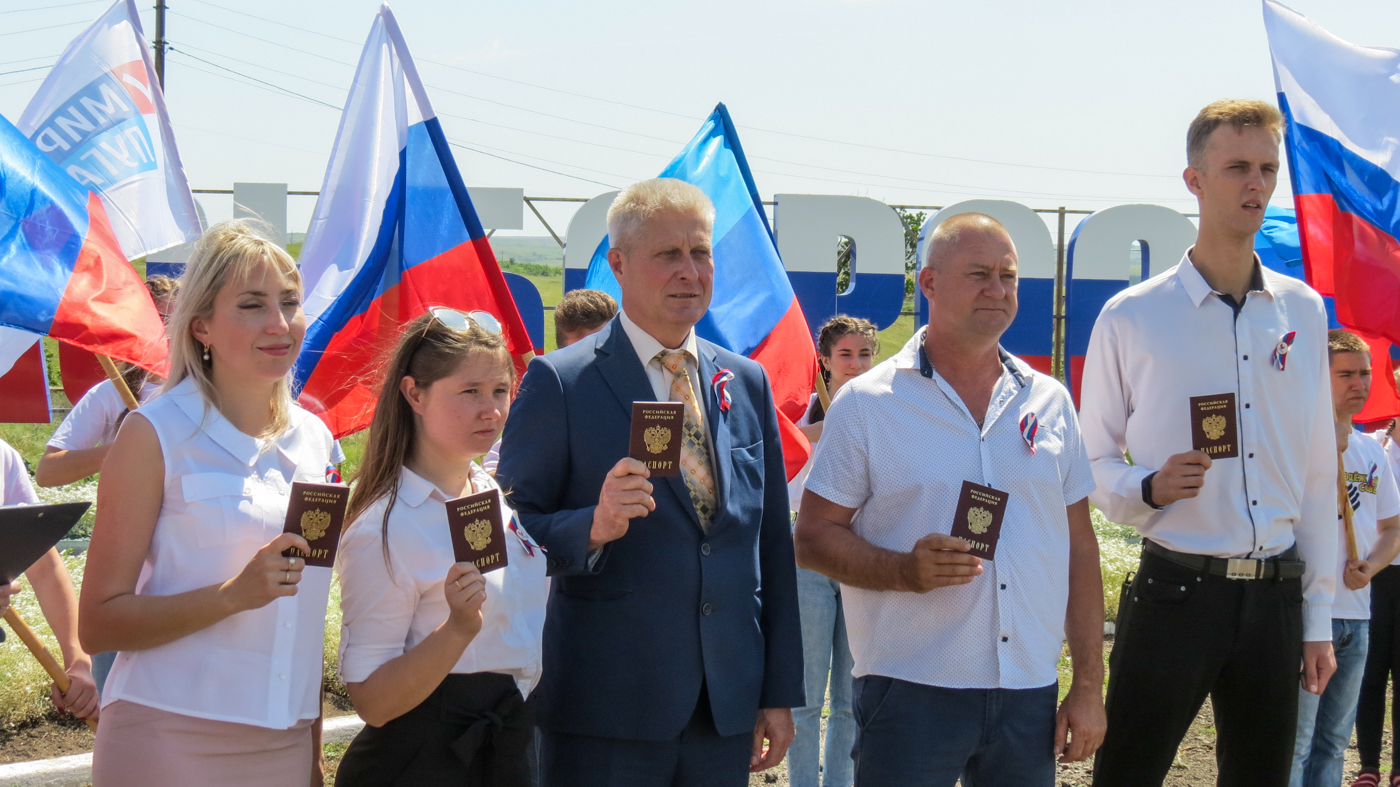 В городах ЛНР отпраздновали День России 10