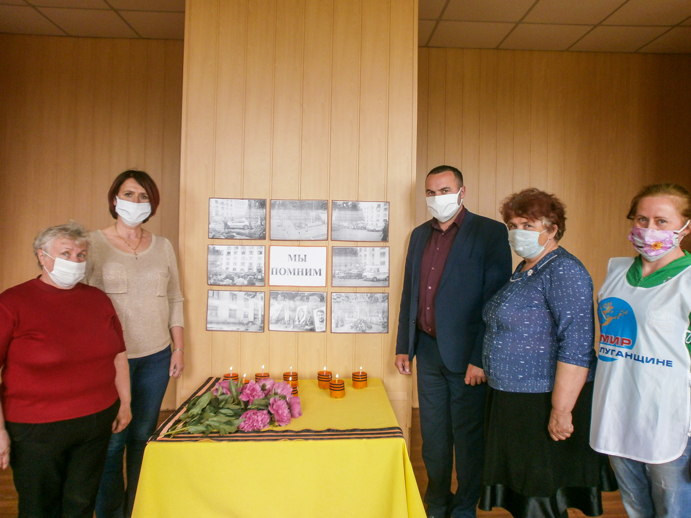 В Славяносербском районе почтили память погибших в результате авиаудара ВСУ по Луганску  1
