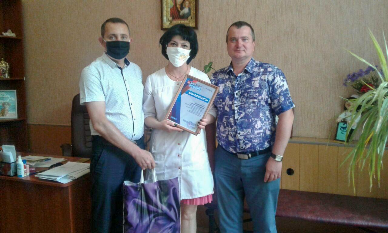 Медицинских работников Стаханова поздравили с профессиональным праздником 3