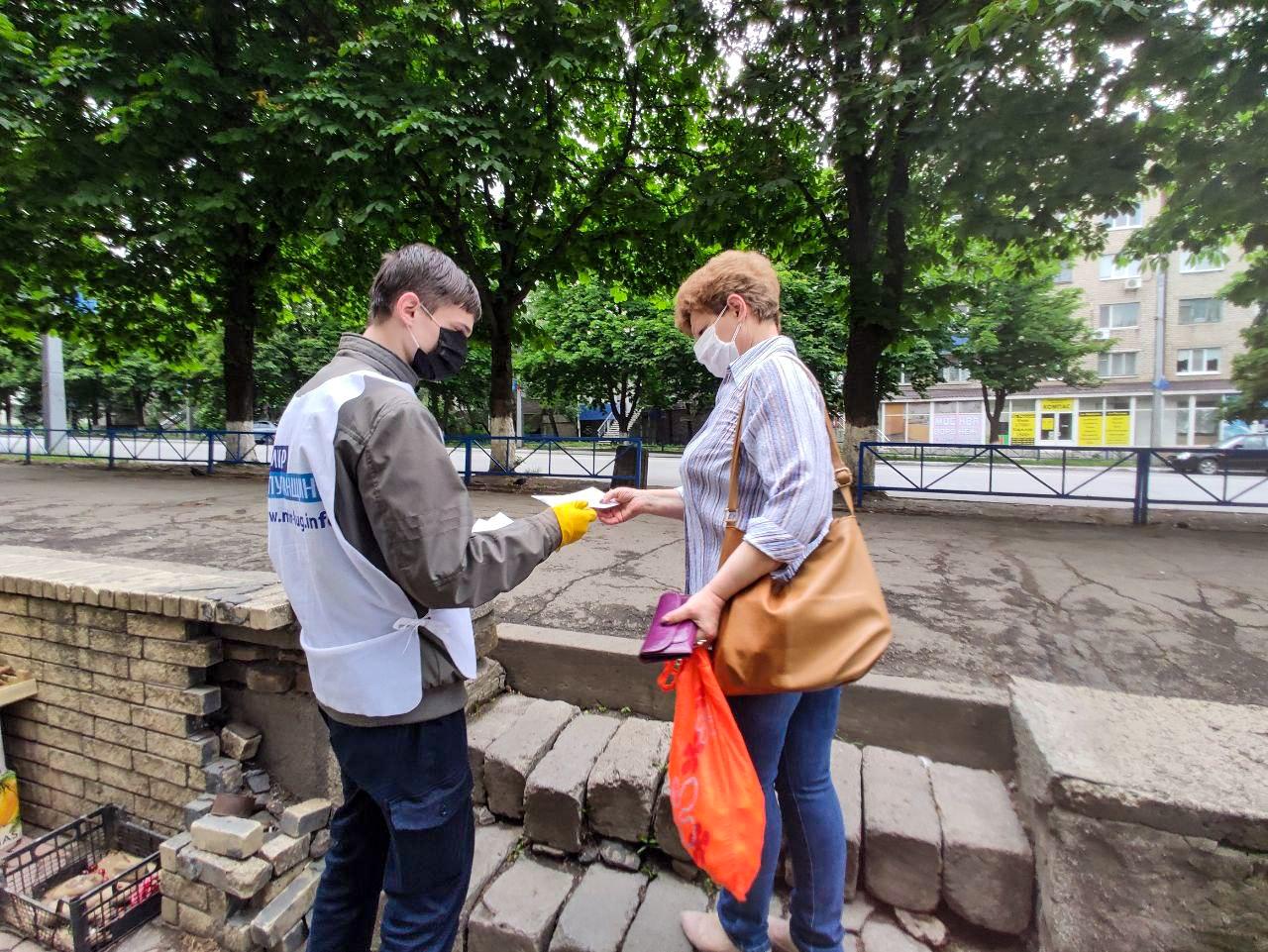 Активисты проекта «Молодая Гвардия» напомнили жителям Антрацита об акции «Рука помощи» 1