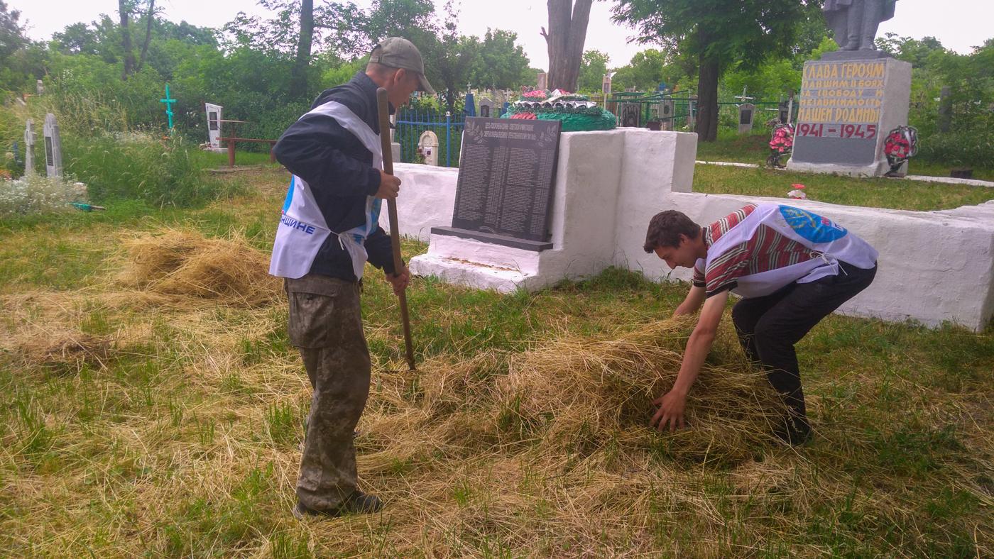 Активисты ОД «Мир Луганщине» благоустроили Братскую могилу советских воинов в посёлке Хрустальное 2