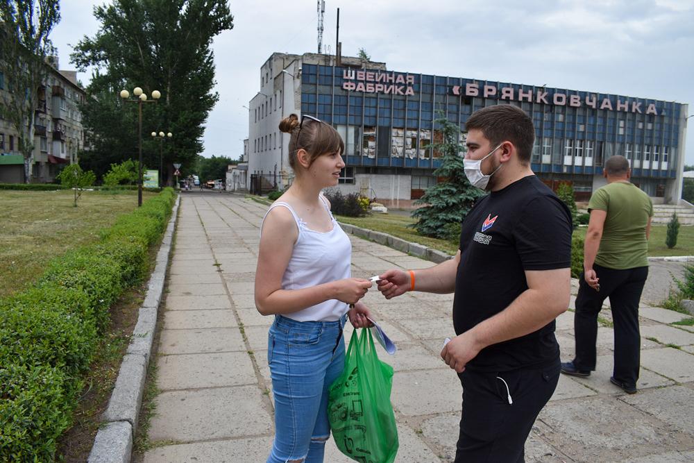 Активисты Брянки напомнили жителям об акции «Стоп наркотикам!» 1