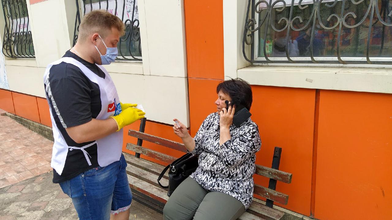 В Свердловске напомнили жителям об акции «Стоп наркотикам!» 1