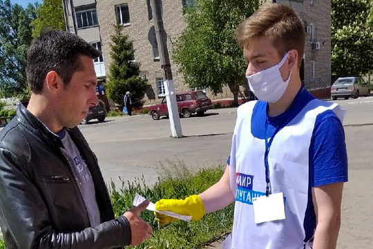 Жителям Свердловска рассказали об акции «Рука помощи»