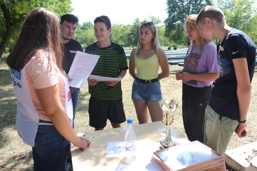 В Перевальске прошла молодёжная квест-игра «Я – патриот»