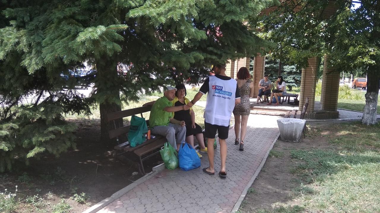 Активисты проекта «Дружина» провели акцию по борьбе с распространением наркотиков в городе Свердловске