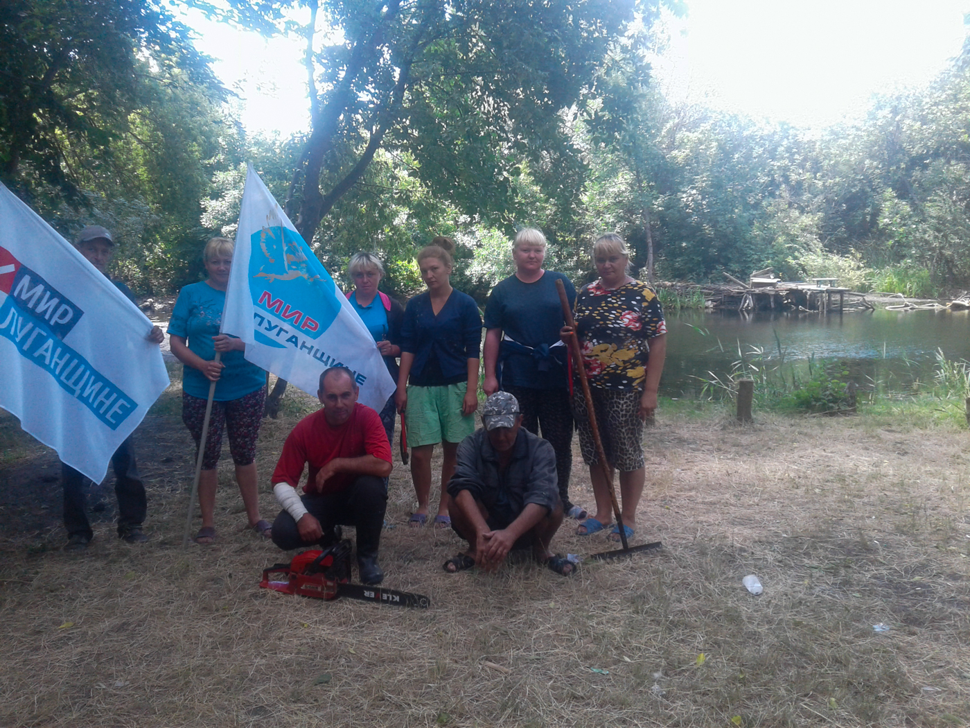 В Миусинске активисты ОД «Мир Луганщине» благоустроили прибрежную зону 2