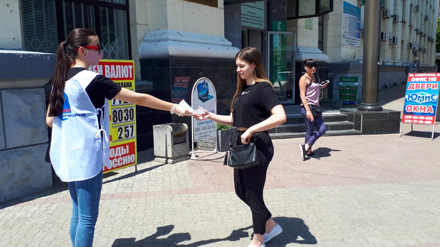 Луганчанам рассказали об акции «Стоп наркотикам!»