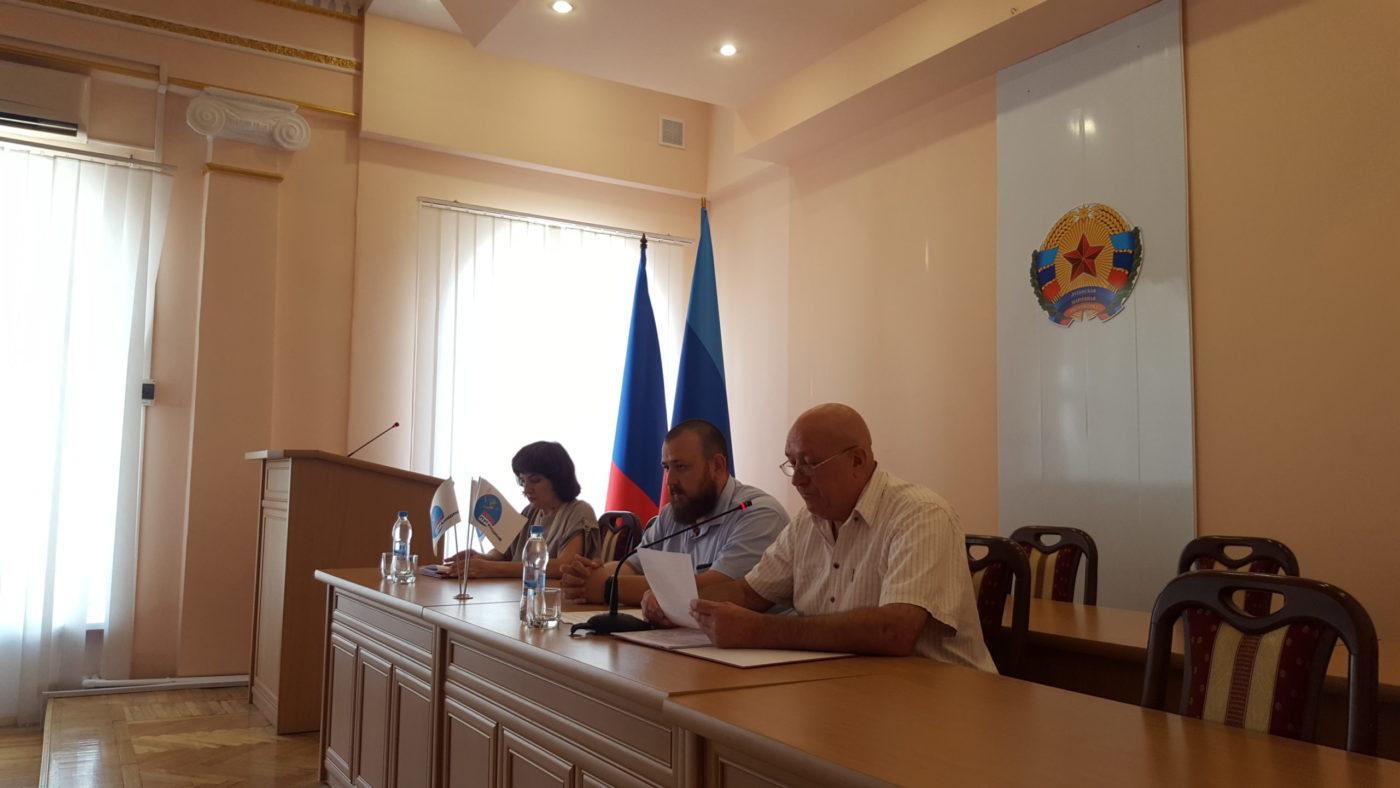 В Краснодоне определили кандидатов для участия в 6-м Общереспубликанском съезде ОД «Мир Луганщине»