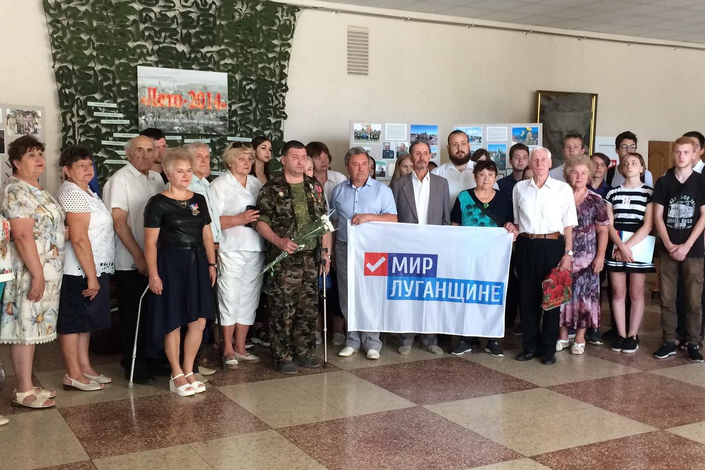 В Краснодон прошла памятная акция, приуроченная к 6-летию боевых действий