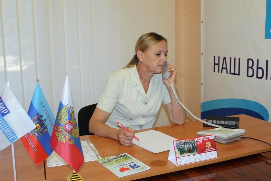 Депутат Ольга Кобцева провела прямую линию с жителями Алчевска