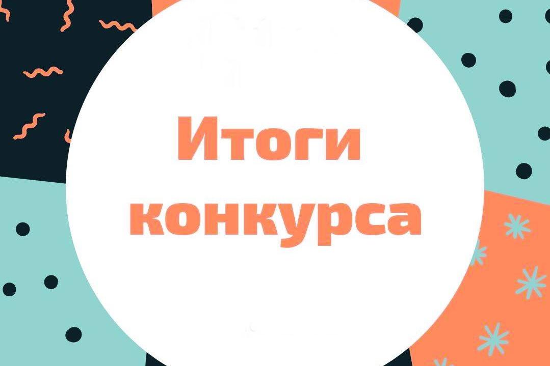 В ЛНР подвели результаты конкурса эсее «Я – глава республики на один день»