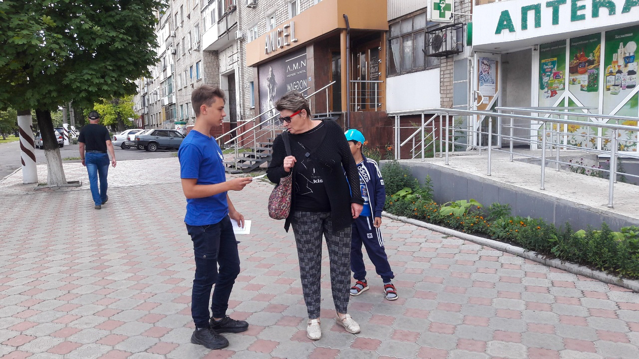 Листовки об акции «Стоп наркотикам!» раздали жителям Свердловска 2