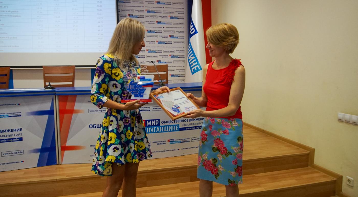 Также присутствующим рассказали о новой системе оценивая работы теротделений ОД «Мир Луганщине». 2