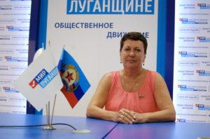 Депутат Ирина Андрух разъяснила обязанности разведённых родителей в вопросе обеспечения ребёнка жильём