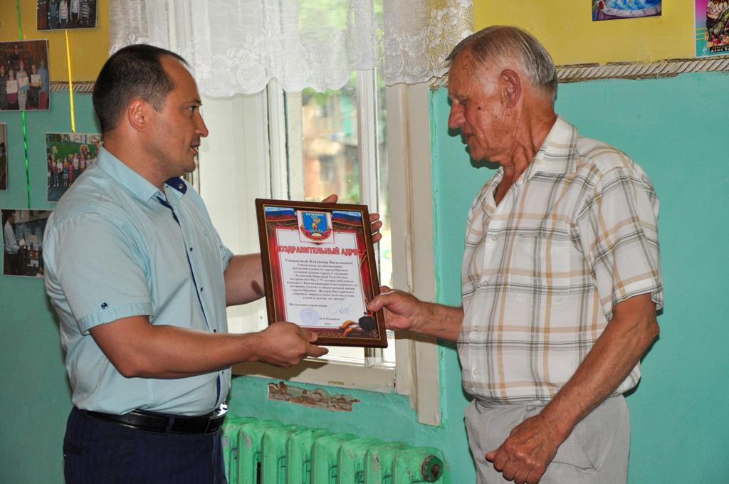 В Ирмино заслуженного шахтёра поздравили с 75-летием