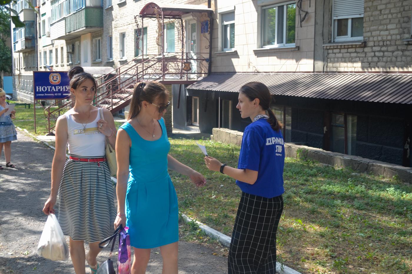 Жителей города Ровеньки проинформировали об акции «Стоп наркотикам!» 2