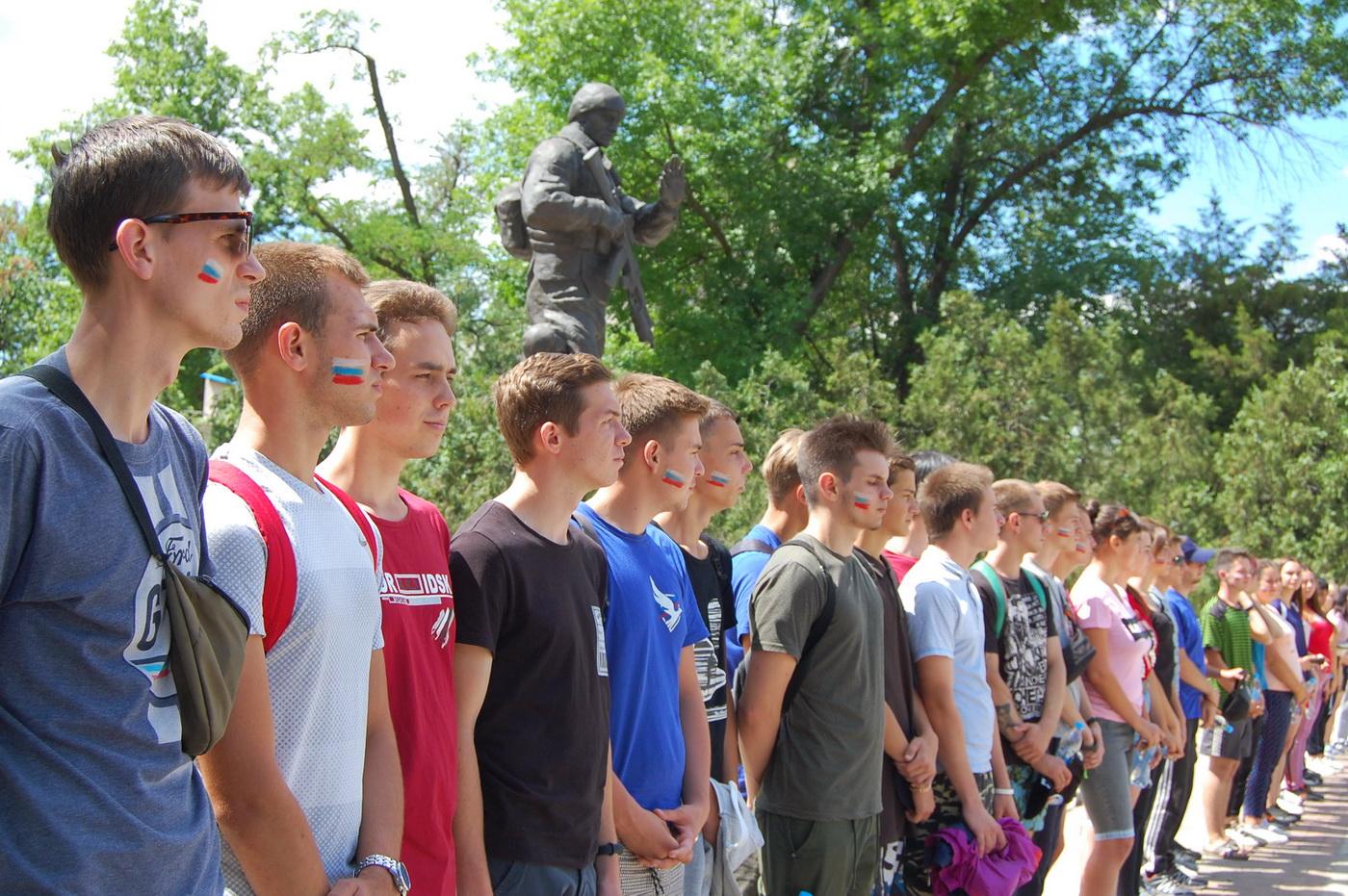 Квест «Мы – патриоты Родины своей» для молодёжных активистов ОД «Мир Луганщине» прошёл в Луганске