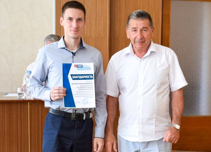 В Первомайске избрали нового председателя теротделения ОД «Мир Луганщине» 2