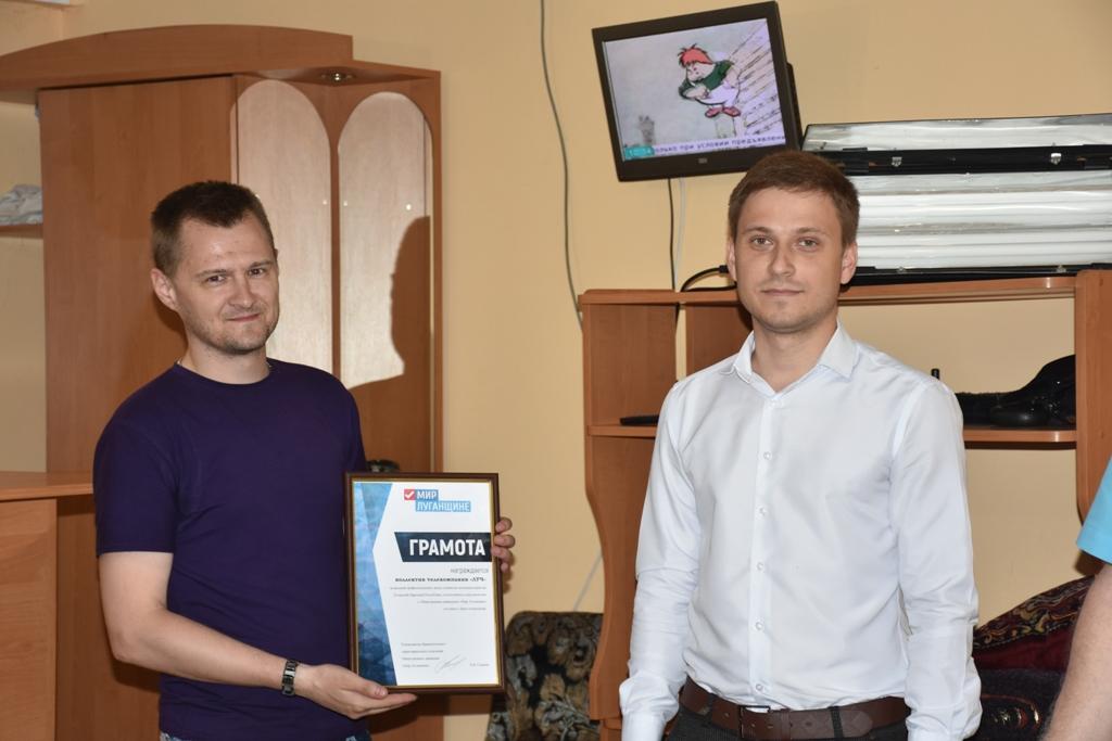 Работников краснолучской телекомпании «Луч» поздравили с профессиональным праздником