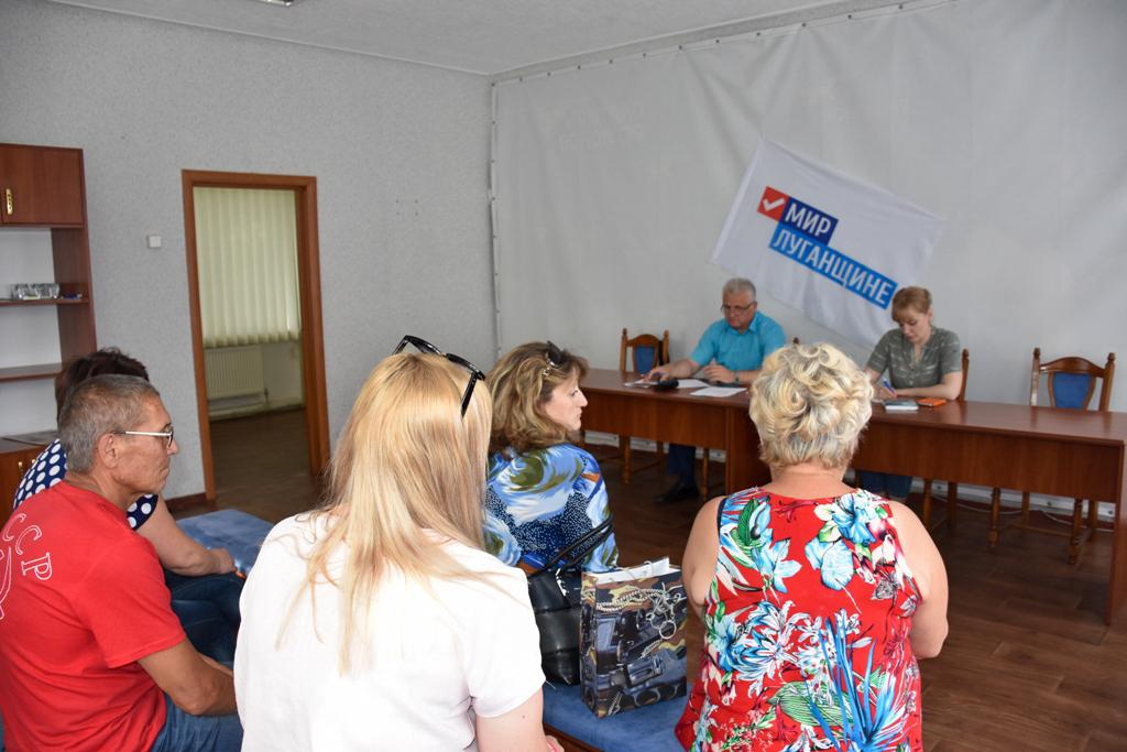 В Красном Луче глава администрации и работник теротделения ОД «Мир Луганщине» провели приём граждан 2