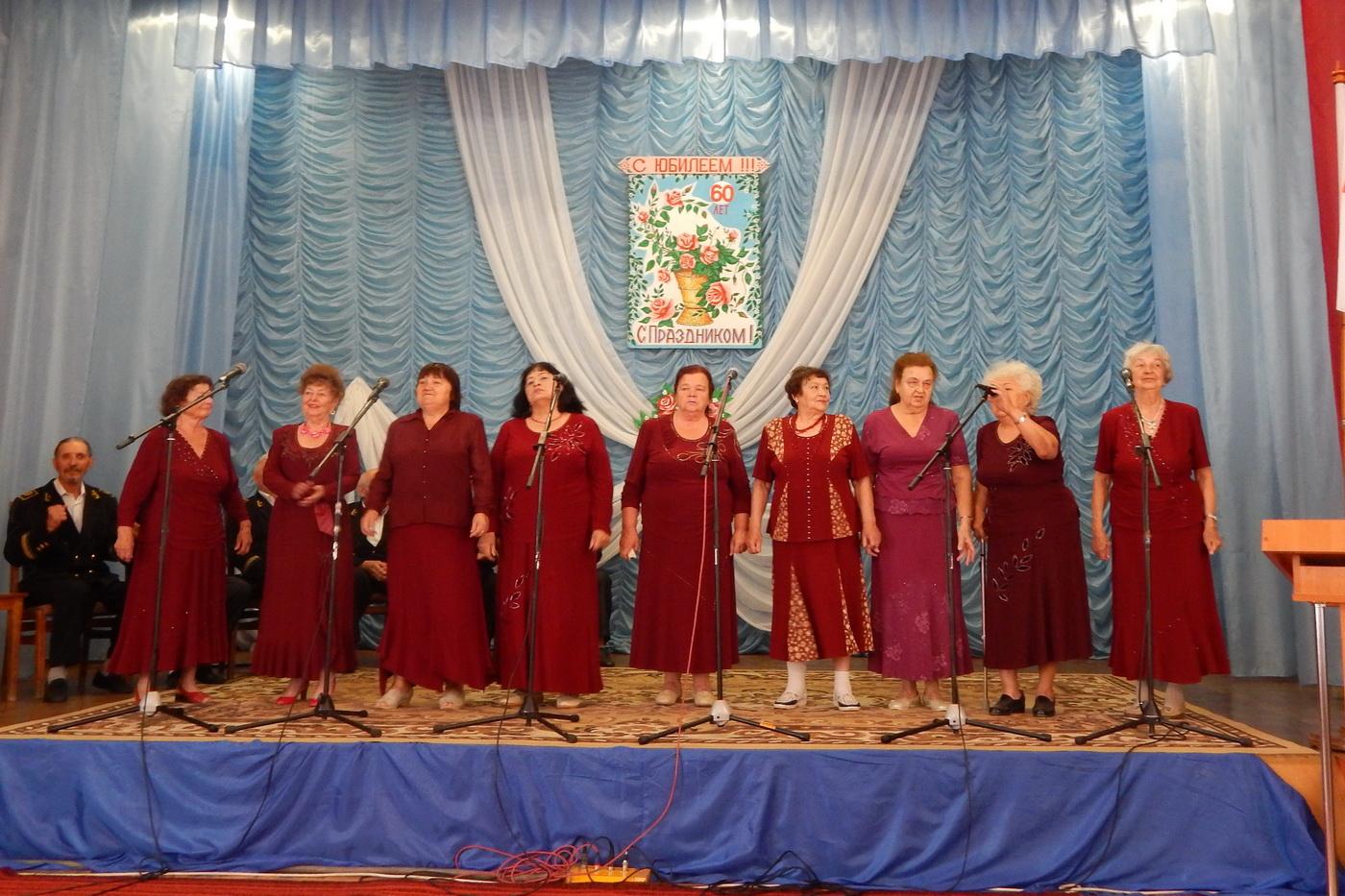В Молодогвардейске отметили 60-летие вокального ансамбля «Горизонт»