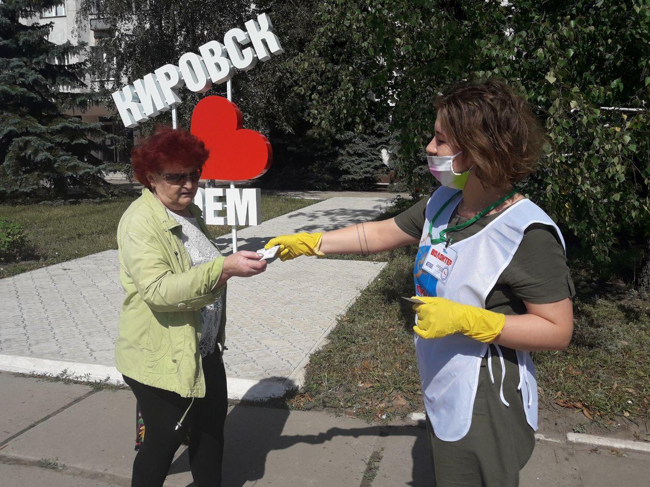 Активисты Кировского теротделения ОД «Мир Луганщине» призвали горожан сообщать о фактах распространения наркотиков